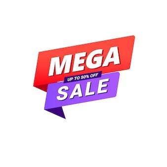 Plantilla de diseño de banner de mega venta con forma de gradiente de velocidad aislada sobre fondo blanco