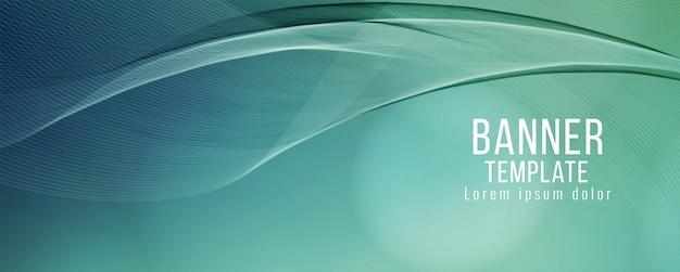 Plantilla de diseño de banner de onda decorativa abstracta