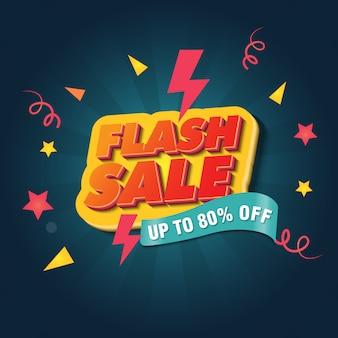 Plantilla de diseño de banner de venta flash