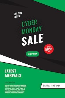 Plantilla de diseño de banner vertical 'cyber lunes venta'. ilustración de promoción de colores planos simples.
