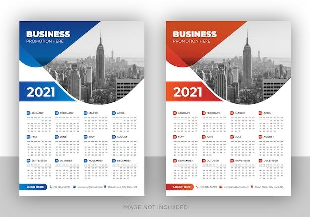 Plantilla de diseño de calendario de pared de marca elegante de una sola página de la empresa