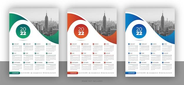 Plantilla de diseño de calendario de pared de negocios colorido