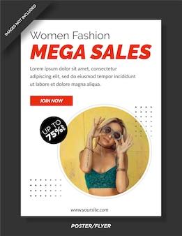 Plantilla de diseño de cartel de mega venta