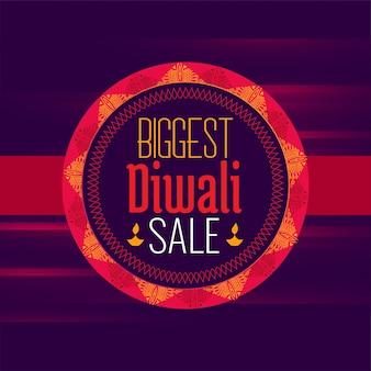 Plantilla de diseño de cartel de venta de diwali en estilo étnico