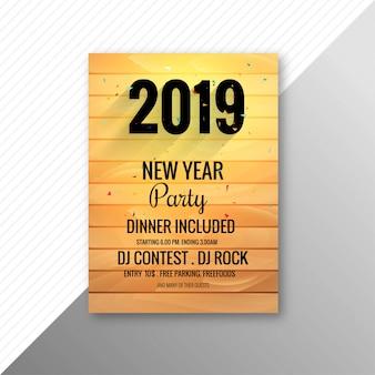 Plantilla de diseño de celebración de folleto de fiesta de año nuevo 2019