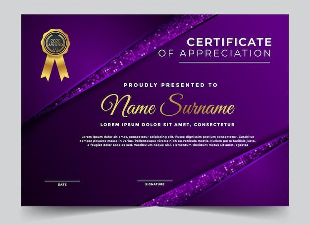 Plantilla de diseño de certificado de reconocimiento