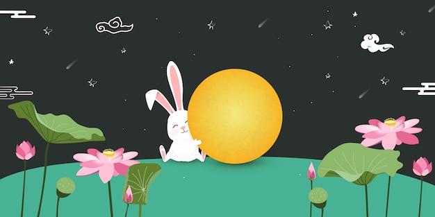 Plantilla de diseño del festival del medio otoño chino para banner, folleto, tarjeta de felicitación, póster. traducción al chino: festival del medio otoño.