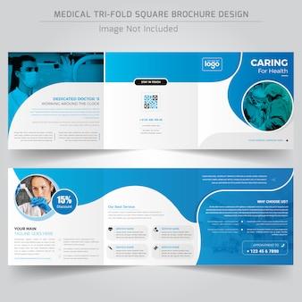 Plantilla de diseño de folleto tríptico cuadrado médico o de hospital