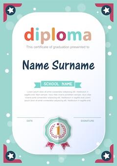 Plantilla de diseño de fondo de certificado de diploma de niños en edad preescolar