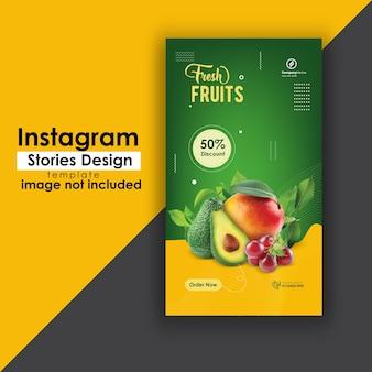 Plantilla de diseño de historia de instagram de frutas