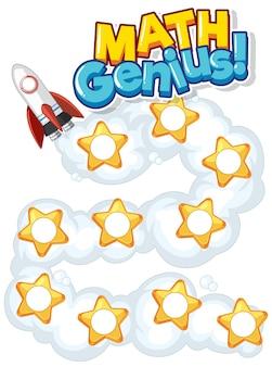 Plantilla de diseño de hoja de trabajo con cohete y estrellas