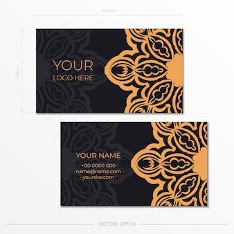 Plantilla para diseño de impresión de tarjetas de visita. color negro con estampados vintage. preparación de tarjetas de visita con adornos griegos.