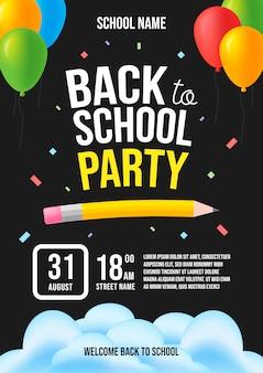Plantilla de diseño de invitación a fiesta de regreso a la escuela.