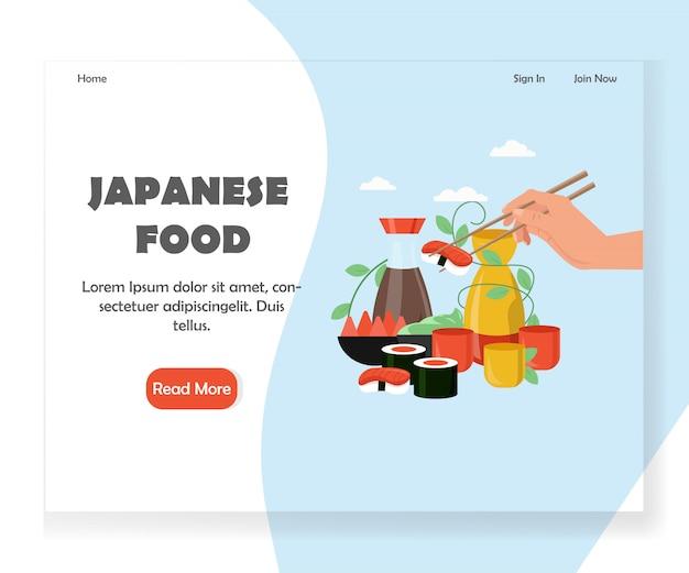 Plantilla de diseño de página de destino de sitio web de comida japonesa