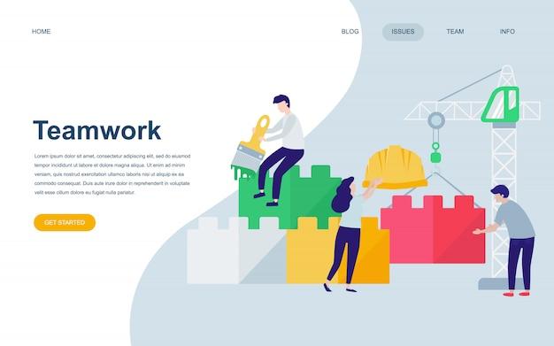Plantilla de diseño de página web plana moderna de trabajo en equipo