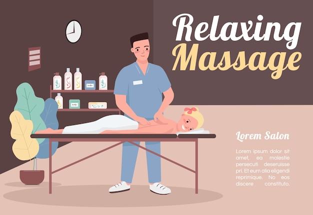 Plantilla de diseño plano de banner de masaje relajante