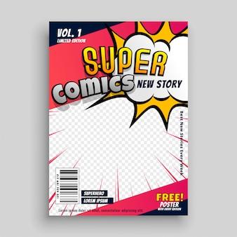 Plantilla de diseño de portada de cómic