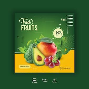 Plantilla de diseño de publicación de instagram de frutas