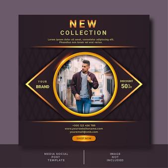 Plantilla de diseño de publicación de redes sociales de venta de moda