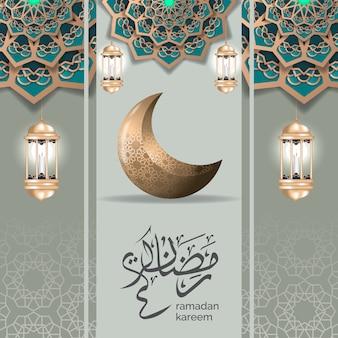 Plantilla de diseño de saludo de ramadán con luna creciente de oro