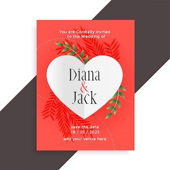 Plantilla de diseño de tarjeta de amor de invitación de boda