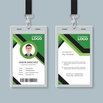 Plantilla de diseño de tarjeta de identidad de oficina corporativa simple