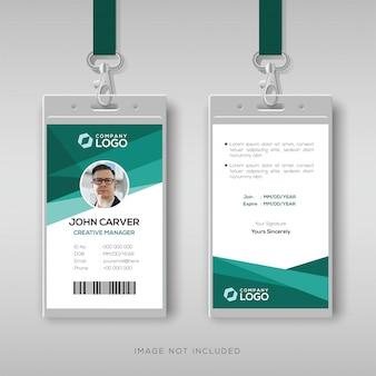 Plantilla de diseño de tarjeta de identificación elegante