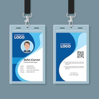 Plantilla de diseño de tarjeta de identificación de onda de curva azul