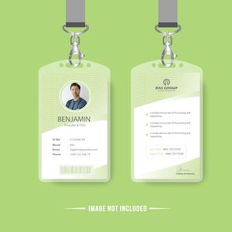 Plantilla de diseño de tarjeta de identificación de patrón