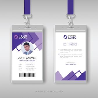 Plantilla de diseño de tarjeta de identificación púrpura abstracta