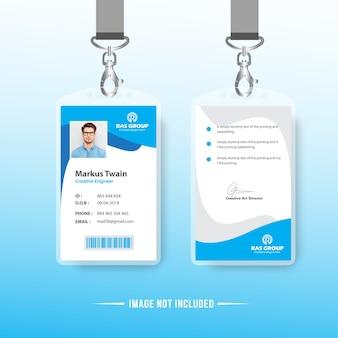 Plantilla de diseño de tarjeta de identificación simple azul