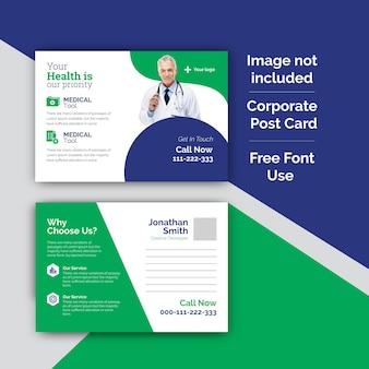 Plantilla de diseño de tarjeta postal médica y linica