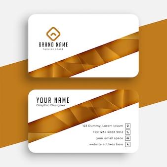 Plantilla de diseño de tarjeta de visita blanca y dorada