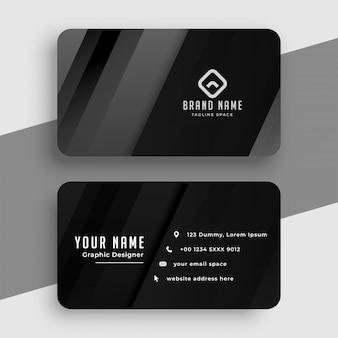 Plantilla de diseño de tarjeta de visita de empresa negra oscura