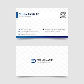 Plantilla de diseño de tarjeta de visita moderna tecnología azul y blanco