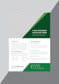 Plantilla de diseño de volante de negocios moderno creativo verde y blanco