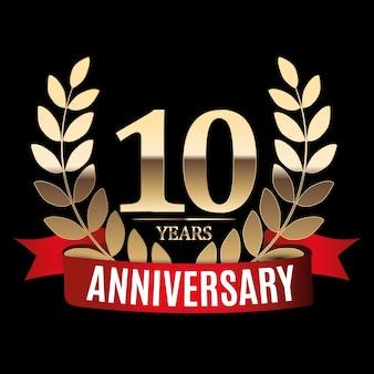Plantilla dorada de aniversario de 10 años con cinta roja y corona de laurel