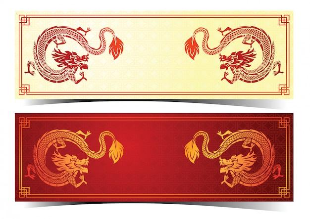 Plantilla de dragón chino
