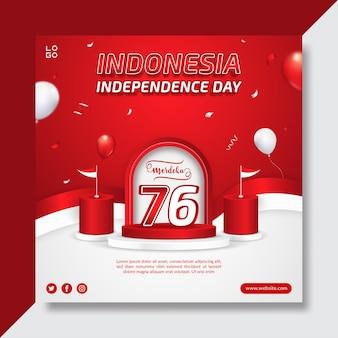 Plantilla editable de banner de redes sociales del día de la independencia de indonesia con globos y cinta