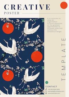 Plantilla editable de póster vectorial de estilo japonés, remezcla de ilustraciones de watanabe seitei