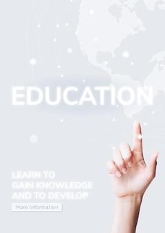 Plantilla de educación global vector tecnología futura