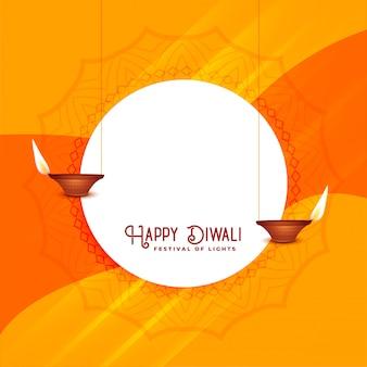 Plantilla elegante del diseño del saludo del festival de diwali