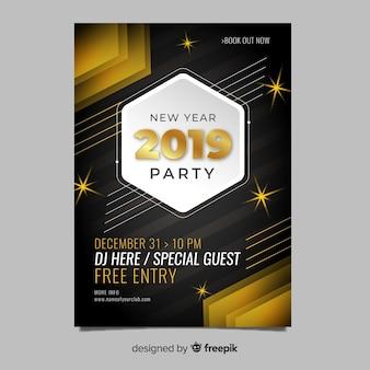 Plantilla elegante de folleto de fiesta de fin de año