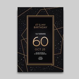 Plantilla elegante de invitación de cumpleaños