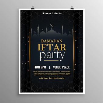 Plantilla elegante de la invitación del partido del iftar del ramadán