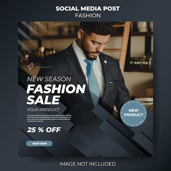 Plantilla elegante de publicación de redes sociales de venta de moda