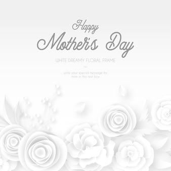 Plantilla elegante de la tarjeta del día de madre
