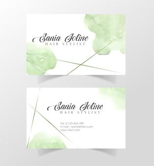 Plantilla elegante de la tarjeta de presentación del negocio del cepillo