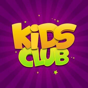 Plantilla de estilo de texto de dibujos animados de club infantil