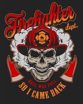 Plantilla de etiqueta colorida de bombero vintage con cráneo de bombero en casco e ilustración de ejes cruzados